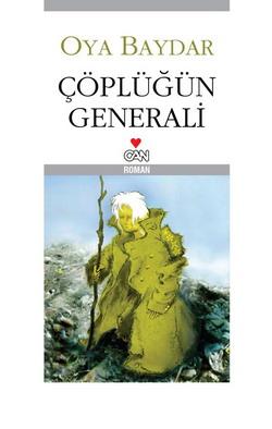 coplugun_generali